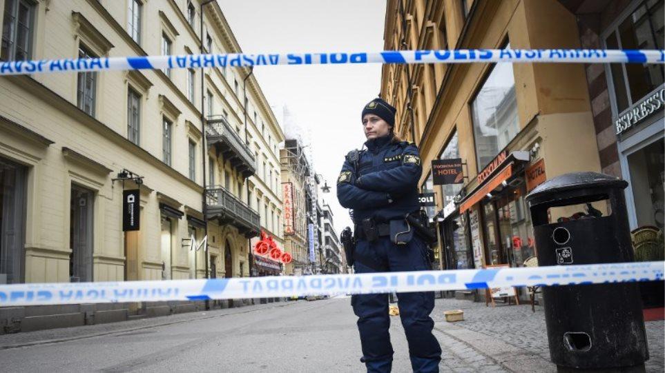 Ισχυρή έκρηξη στην Στοκχόλμη - Αναφορές για τραυματίες