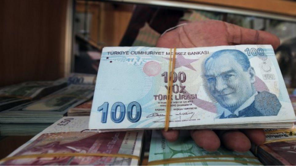 τουρκικη-λιρα-1