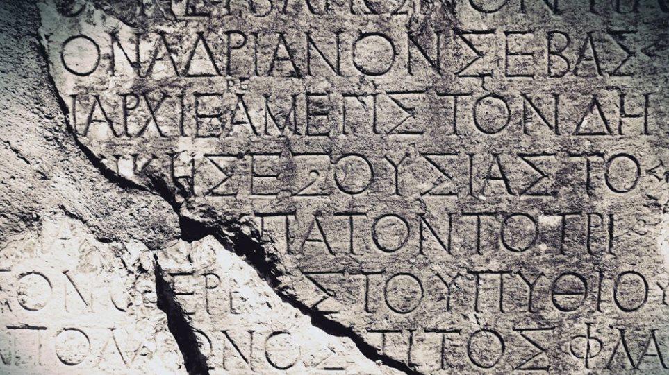 archaia-latinika-1200x799