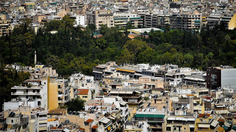 Πρώτη κατοικία: Τα «δώρα» των Ευρωπαίων για τις υποχωρήσεις της κυβέρνησης στο νέο νόμο Κατσέλη