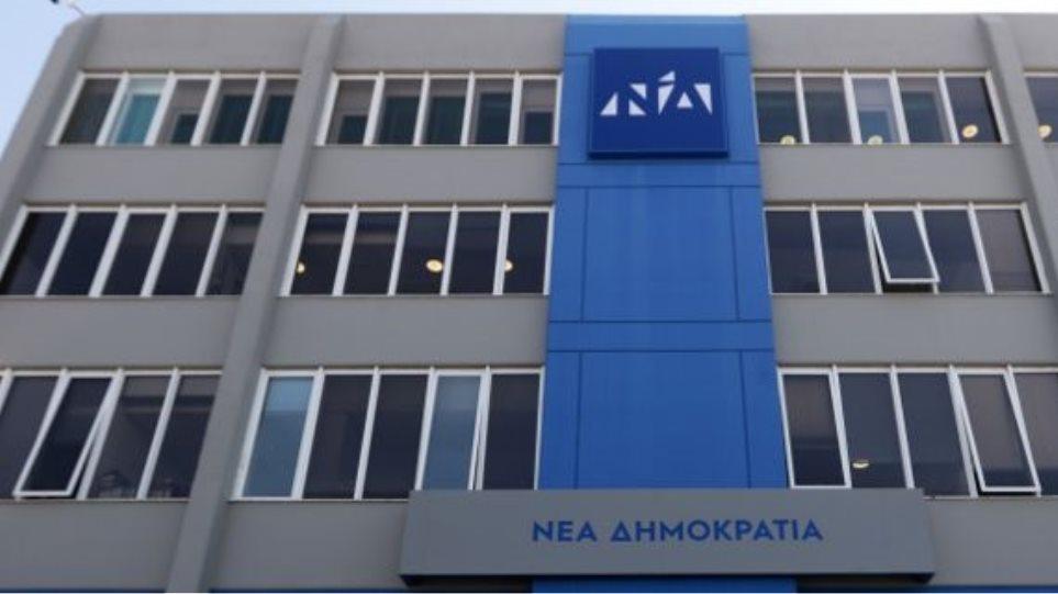 NΔ κατά Τσίπρα για τα δάνεια: «Ας παίξουν μόνοι τους στο νέο δήθεν σκάνδαλο που σκαρφίστηκαν»