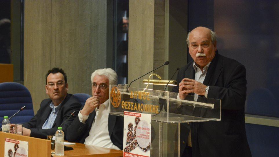 Στην κοσμάρα τους - Ο πατέρας του ληστή τραπεζών ΝΟΜΙΖΕ ότι θα προδώσουν τη Μακεδονία και δεν τρέχει κάστανο - Βίντεο