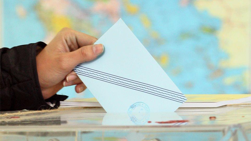 Νέο γκάλοπ: Στις εννέα μονάδες η διαφορά ΝΔ - ΣΥΡΙΖΑ στις ευρωεκλογές
