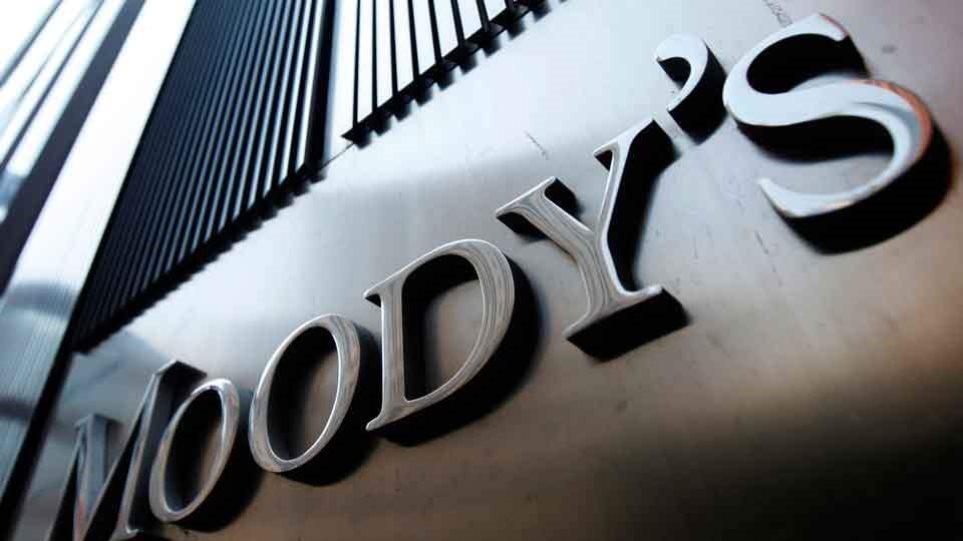 Moody's για Πρώτη Κατοικία: Θετική για τις τράπεζες η νέα ρύθμιση