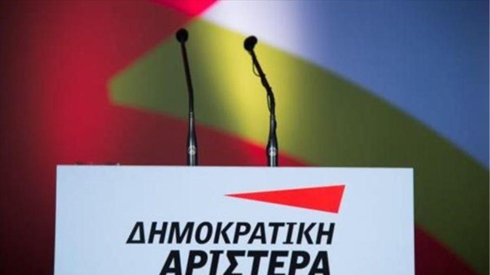 Παραιτούνται πέντε στελέχη της ΔΗΜΑΡ μετά την απόφαση Θεοχαρόπουλου να πάει με τον ΣΥΡΙΖΑ