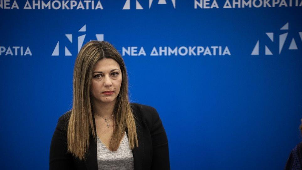 zaxaraki1