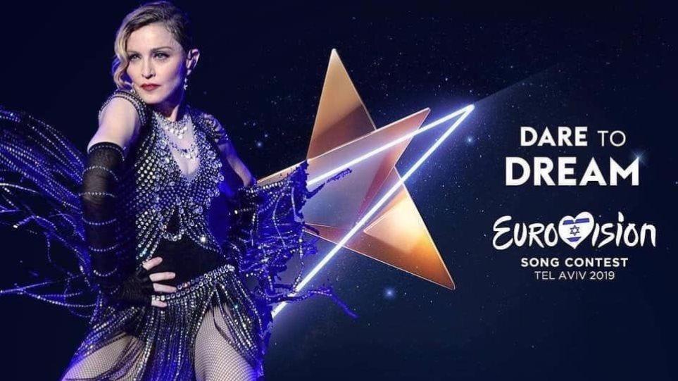 madonna_eurovision