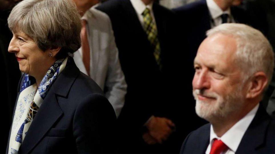 Δημοσκόπηση στη Βρετανία: Μεγάλο προβάδισμα των Εργατικών στις ευρωεκλογές