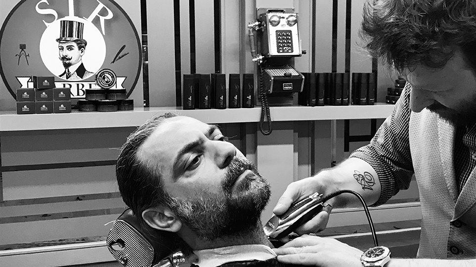 sir-barber-genia