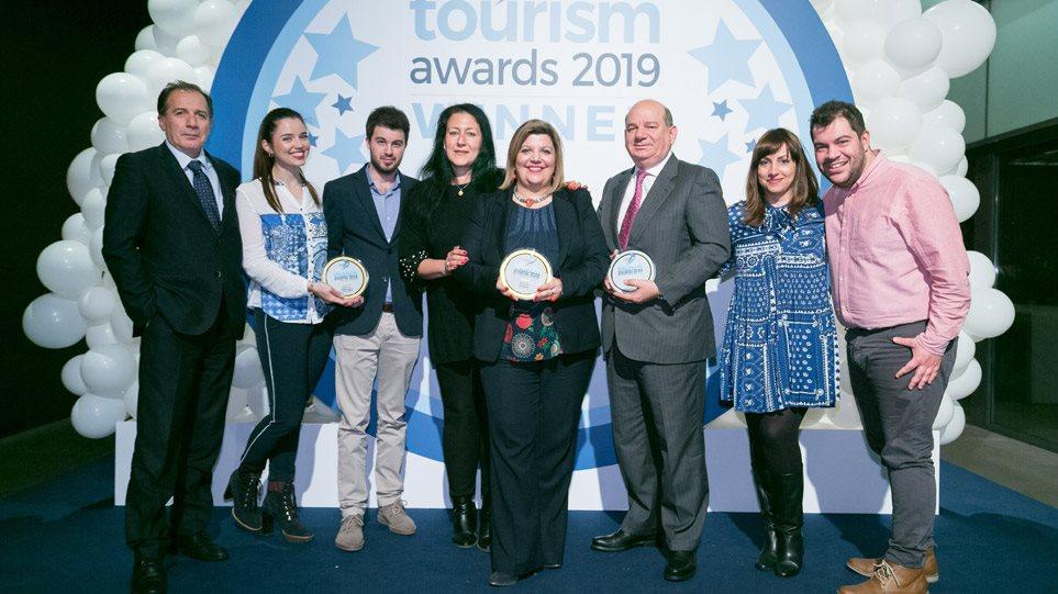 tourism_awards_art