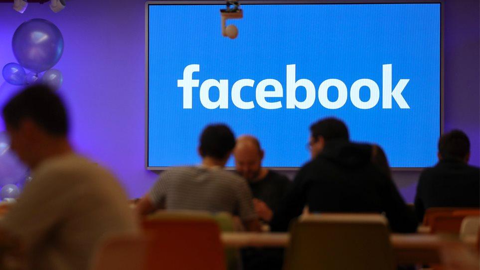 «Έπεσαν» Facebook και Instagram σε όλο τον κόσμο!
