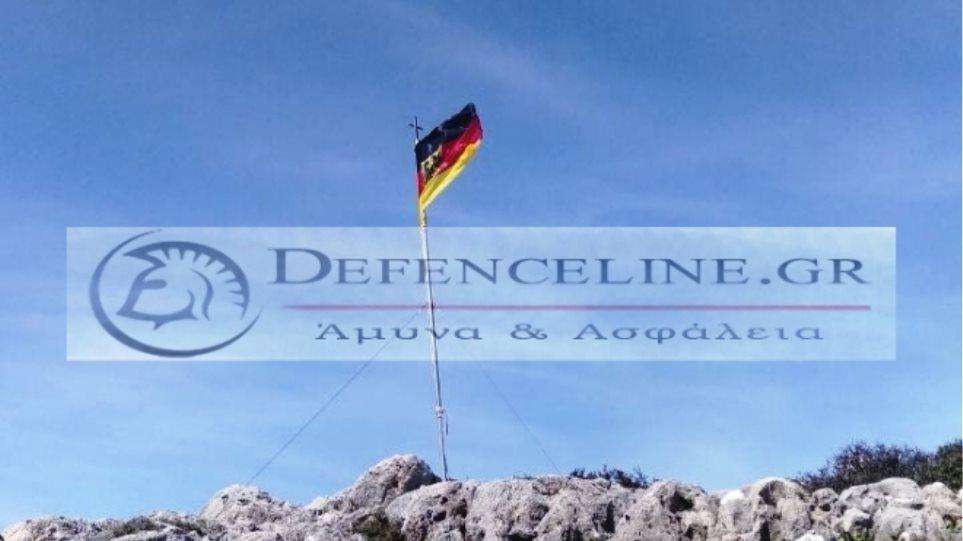 defenceline