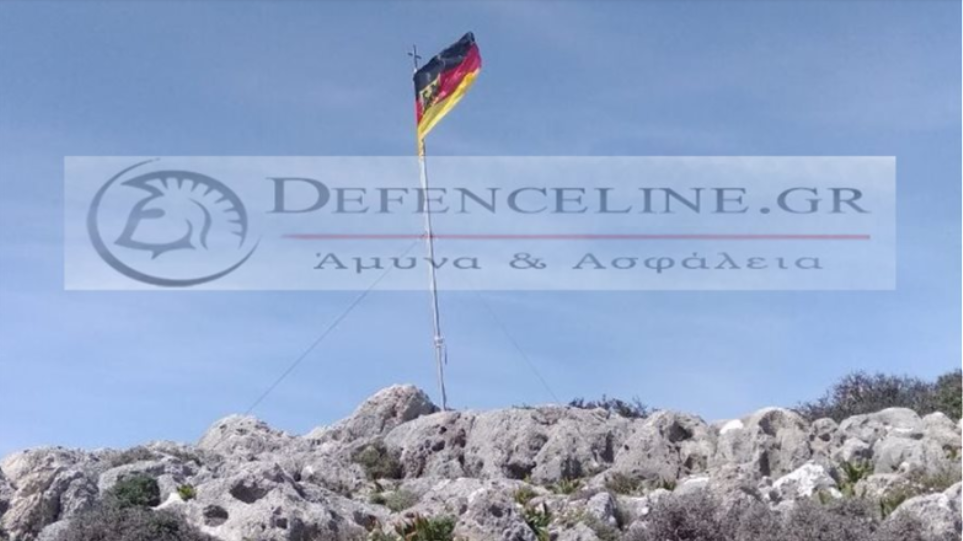 Πέντε οι Γερμανοί αξιωματικοί που κατέβασαν την ελληνική και ύψωσαν τη γερμανική σημαία στα Χανιά
