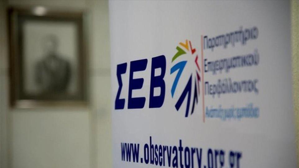 ΣΕΒ: Κίνδυνοι από προεκλογικές παροχές και μέτρα χαλάρωσης της δημοσιονομικής πειθαρχίας