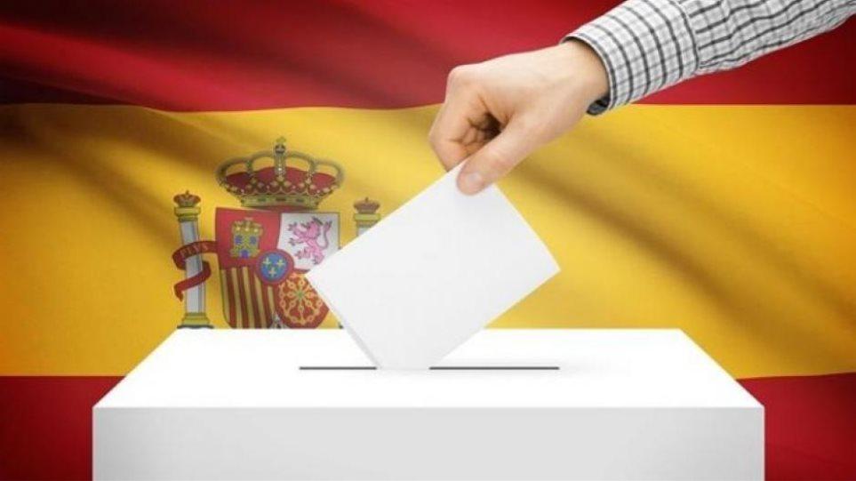 ekloges_ispania