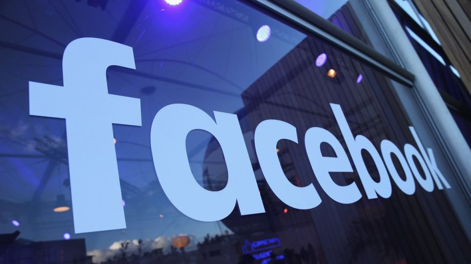 Σε νέες περιπέτειες το Facebook -Στη φόρα τα προσωπικά στοιχεία 1,5 εκατ. χρηστών