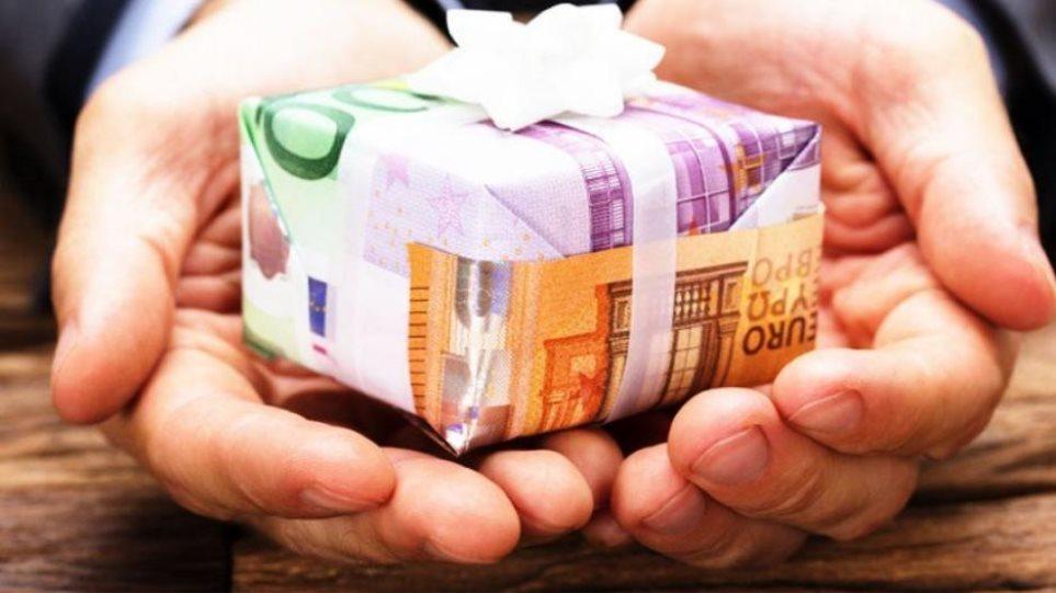 Δώρο Πάσχα 2019: Πόσα χρήματα θα λάβετε και πότε