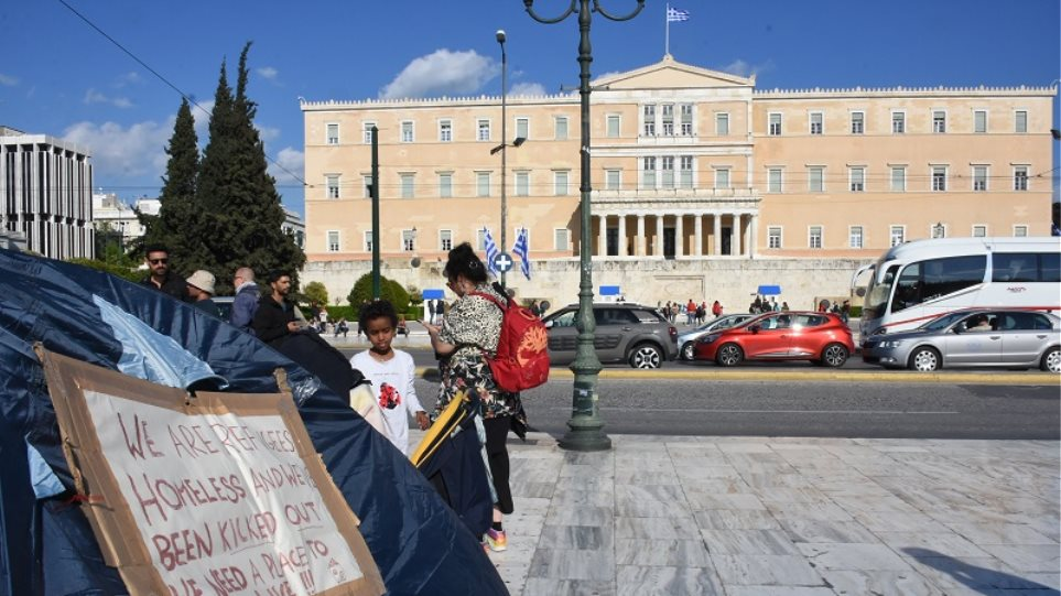 syntagma_prosfyges