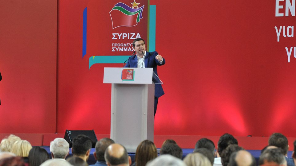 tsipras_patra_art