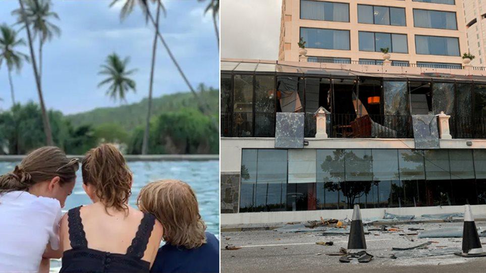 Μακελειό στη Σρι Λάνκα: Τα τρία από τα τέσσερα παιδιά του πιο πλούσιου Δανού ανάμεσα στα θύματα!