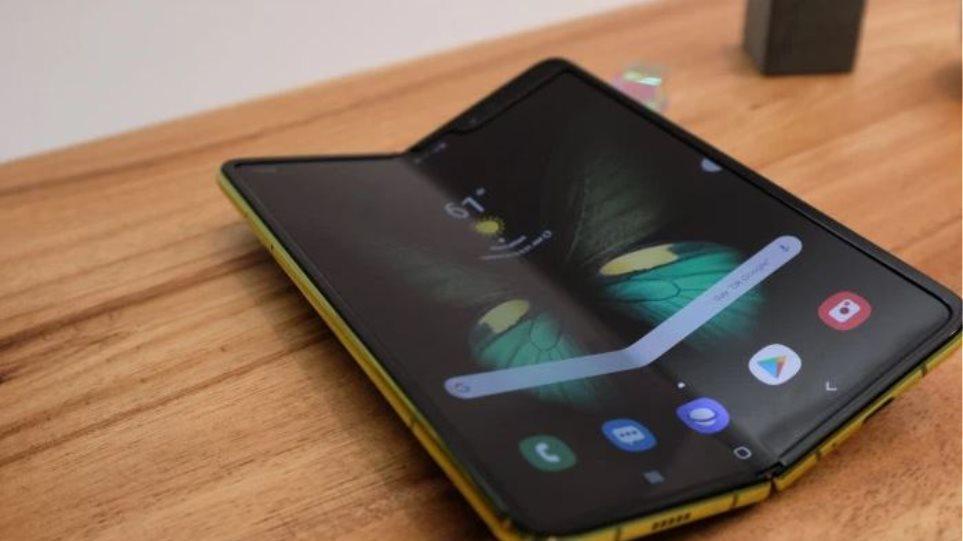 Καθυστερεί η κυκλοφορία του «πτυσσόμενου κινητού» Samsung Galaxy Fold μετά τα προβλήματα στην οθόνη