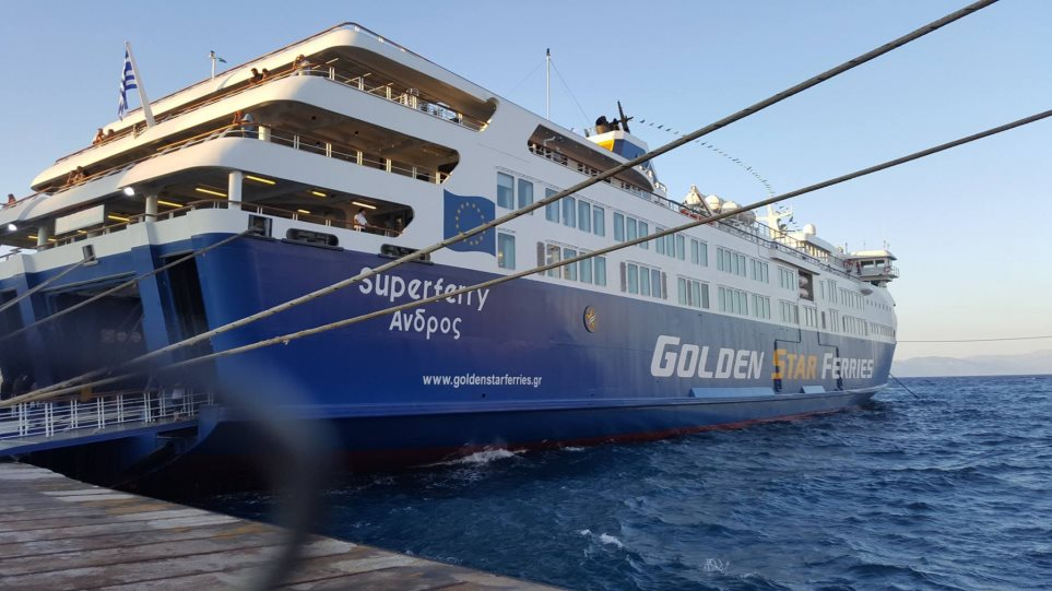 superferry-andros-ena