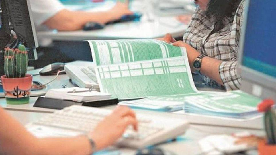 ΑΑΔΕ: Παρατείνονται οι προθεσμίες υποβολής δηλώσεων και πληρωμής φόρου