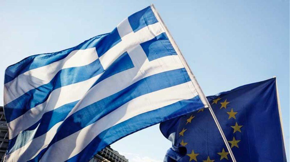 greece-economy-ena