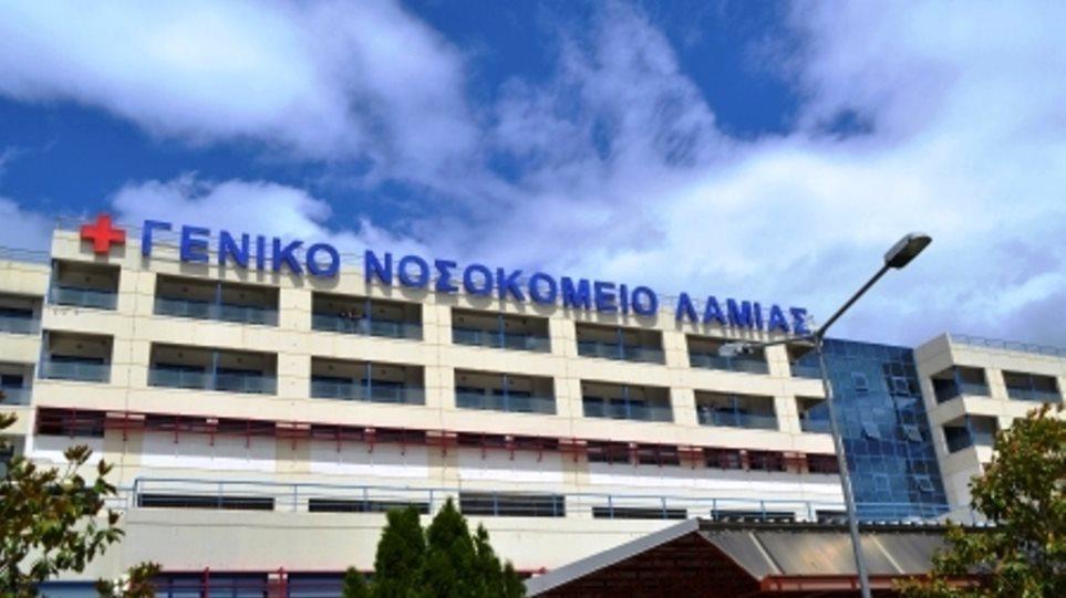 Νέο σκάνδαλο στο Νοσοκομείο Λαμίας: Διώκουν γιατρό που κατήγγειλε παρατυπίες