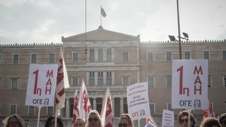 55fbccc9ca Πρωτομαγιά  Συλλαλητήρια σε Αθήνα και Θεσσαλονίκη - Ποιοι δρόμοι κλείνουν