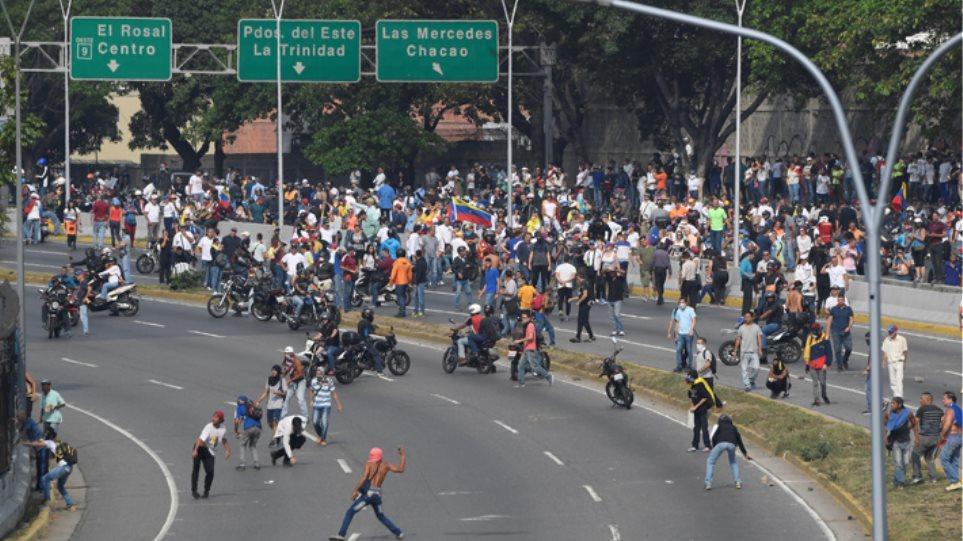 Βενεζουέλα: Συγκρούσεις στους δρόμους - Δυνάμεις του Γκουαϊδό καταλαμβάνουν δημόσια κτίρια