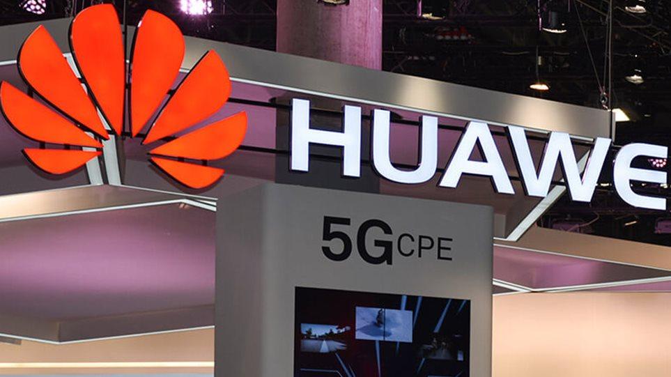Προσφυγή της Huawei στη δικαιοσύνη των ΗΠΑ - Ζητά την άρση των κυρώσεων Τραμπ