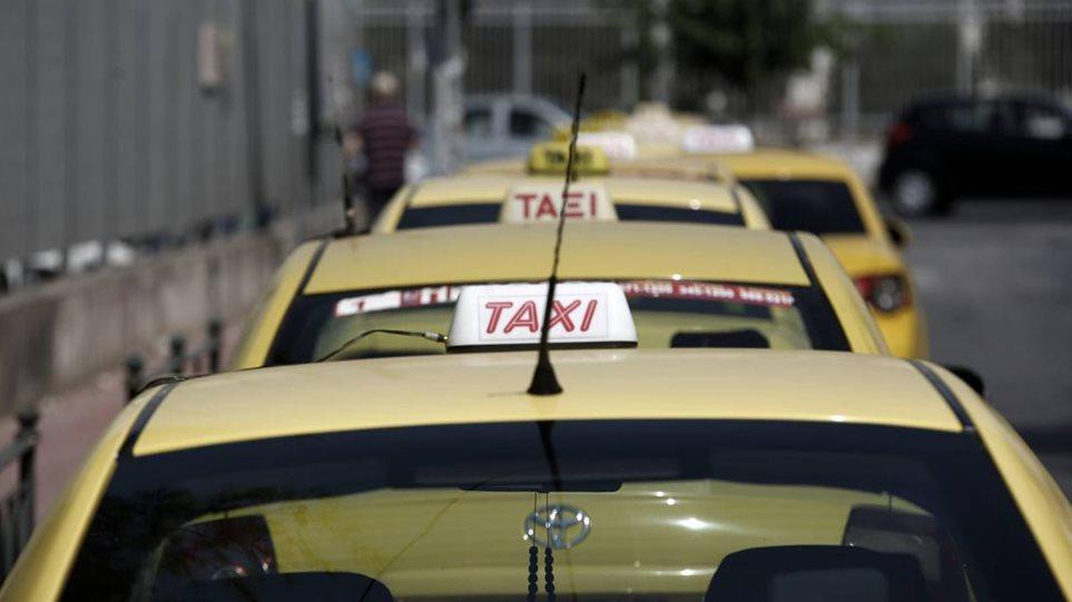 taxi_main01