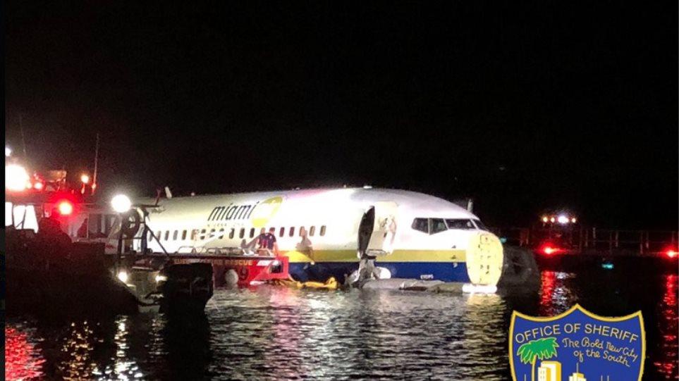 ΗΠΑ: Boeing 737 με 136 επιβαίνοντες κατέληξε από τον διάδρομο προσγείωσης σε ποτάμι