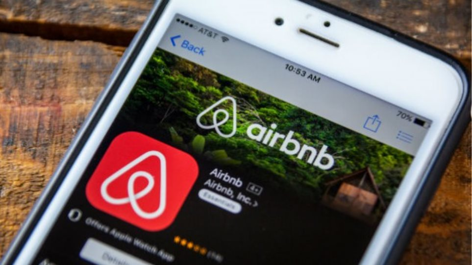 airbnb__1_