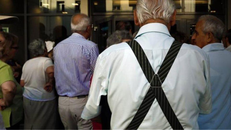 Αναδρομικά: Ποιοι συνταξιούχοι θα λάβουν έως 6.200 ευρώ