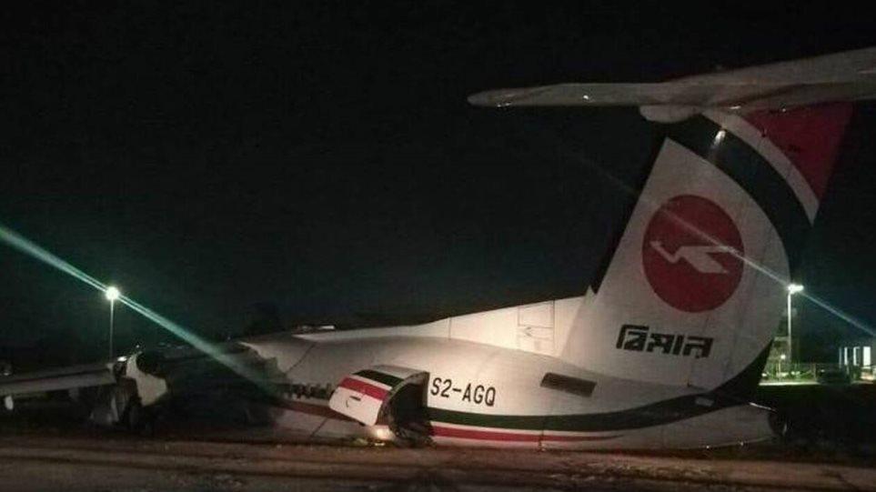 Μιανμάρ: Αεροπλάνο διαλύθηκε κατά την προσγείωση λόγω ισχυρών ανέμων - 17 τραυματίες