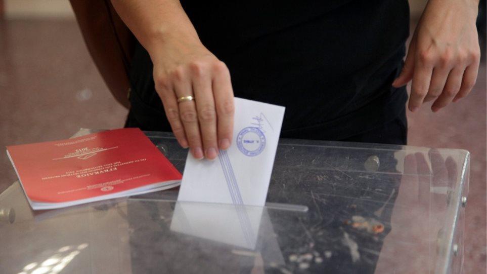 Τι άδεια για τις εκλογές δικαιούνται οι δημόσιοι υπάλληλοι