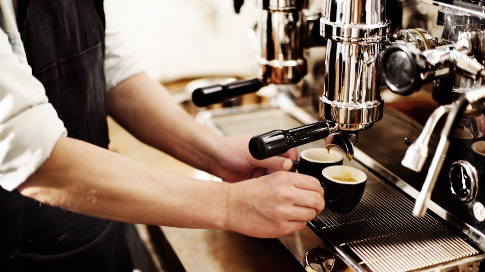 coffee_ar