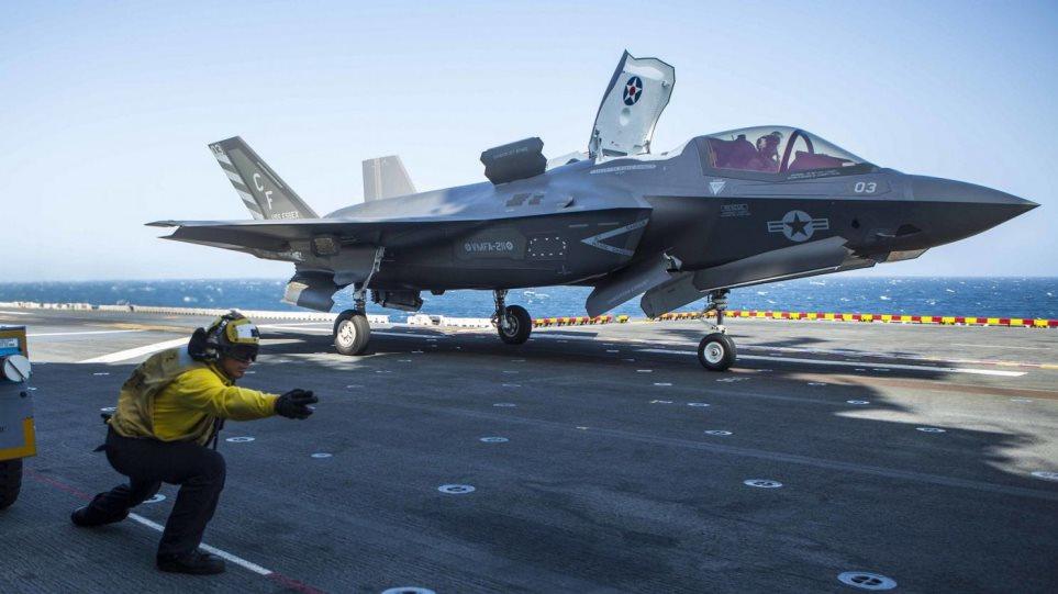 ΗΠΑ: Εξετάζουν αντικατάσταση της Τουρκίας στο πρόγραμμα των F-35 λόγω S-400