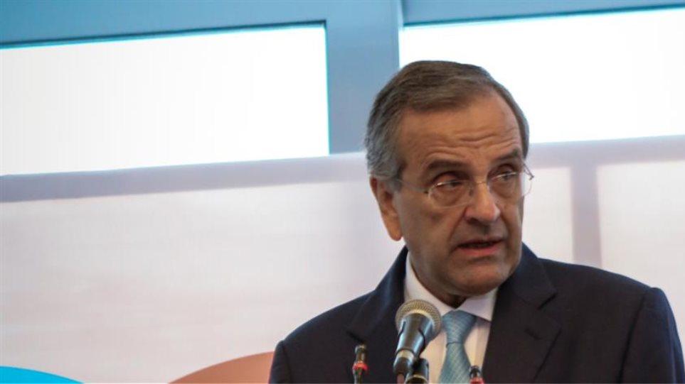 Βίντεο Αντώνης Σαμαράς: Πολύ λίγος ο Τσίπρας για να μας επιβάλλει μια άλλη «Μακεδονία»