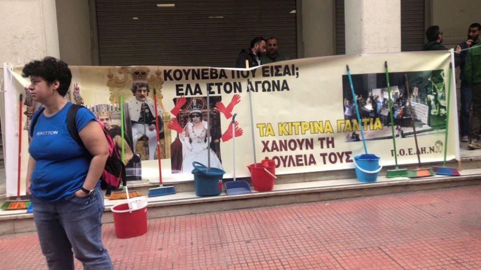 Καθαρίστριες έστησαν σκηνές στο υπουργείο Υγείας: Ζητούν ανανέωση των συμβάσεών τους