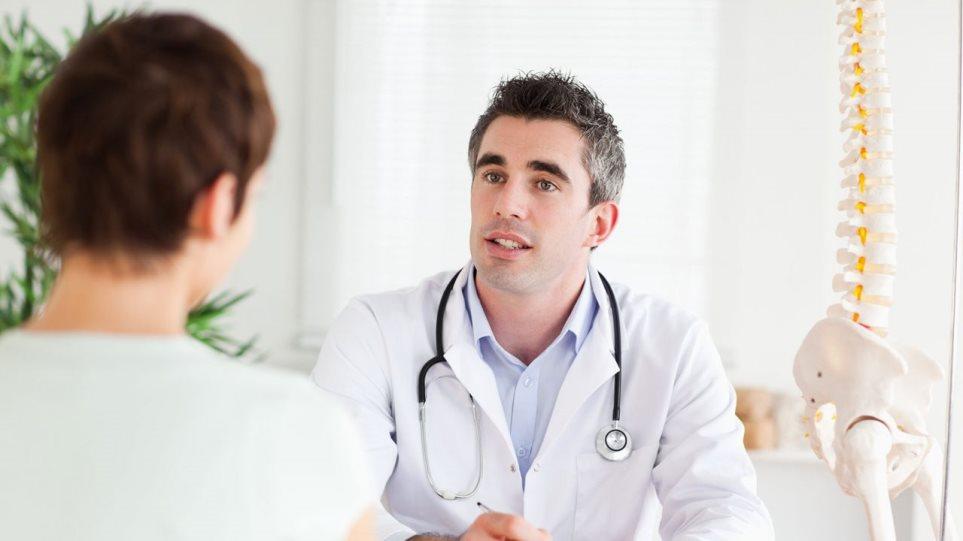 Ραντεβού με γιατρό