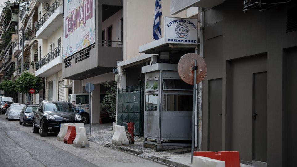 Ειδικοί φρουροί για την επίθεση στο Α.Τ. Καισαριανής: «Χαίρε Καίσαρ, οι μελλοθάνατοι σε χαιρετούν!»