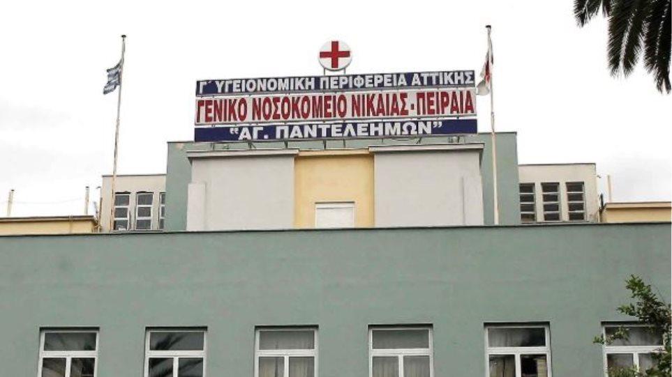 ΠΟΕΔΗΝ: «Ο πρώην διοικητής του Νοσοκομείου Νίκαιας με τα πλαστά πτυχία εργάζεται στο Θριάσιο»