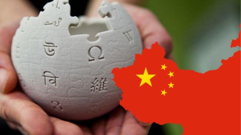 china-wikipedia