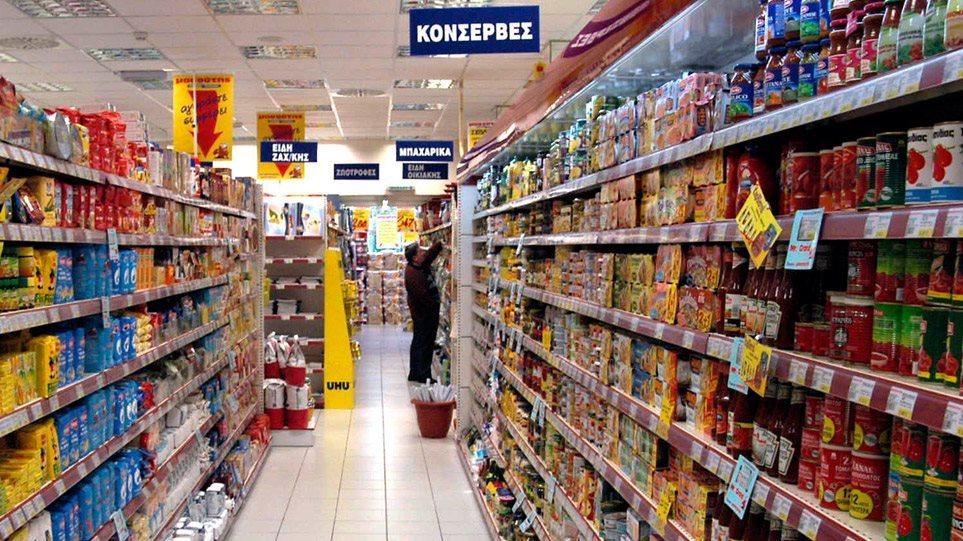 supermarket_proionta