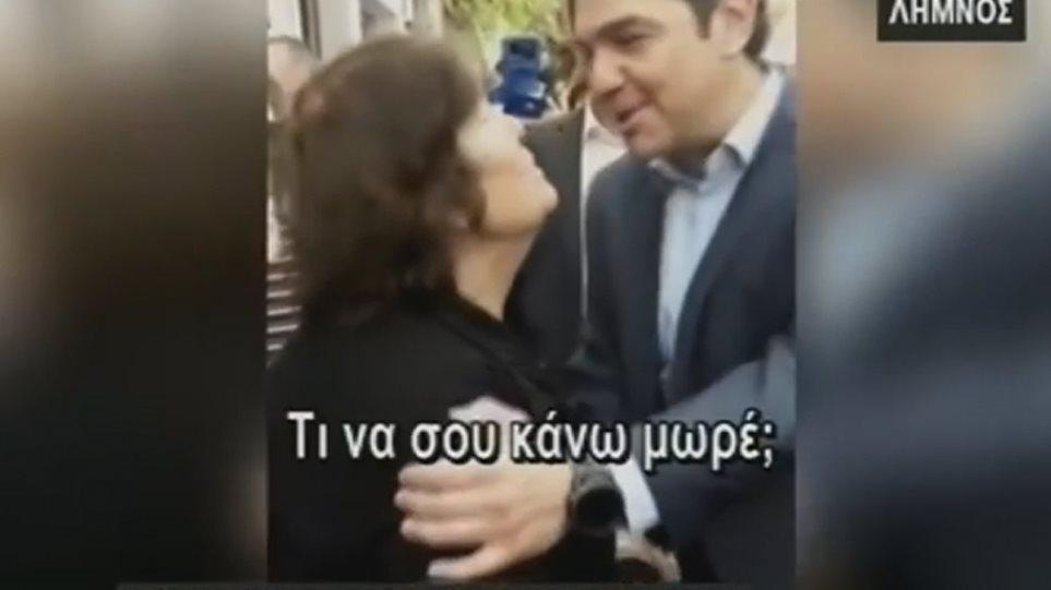 «Αχ κ. Τσίπρα εγώ σε καμάρωνα και εσύ μου έκοψες τη σύνταξη, δεν μου φτάνουνε»