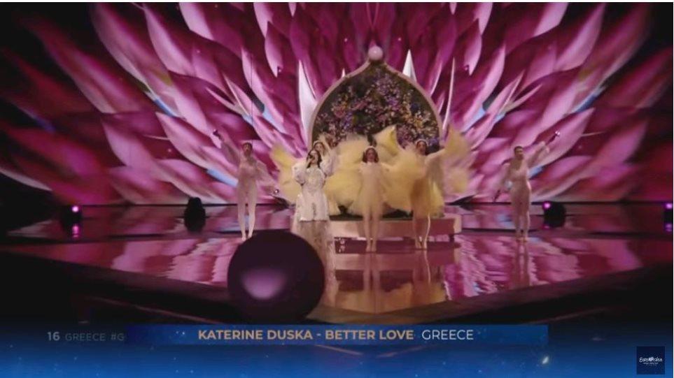 Στην 13η θέση διαγωνίζεται απόψε η Ελλάδα στον τελικό της Eurovision - Όλες τις συμμετοχές (VIDEO)