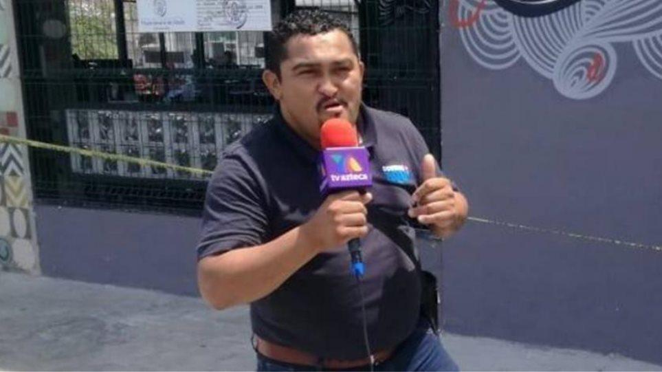 mexico_reporter